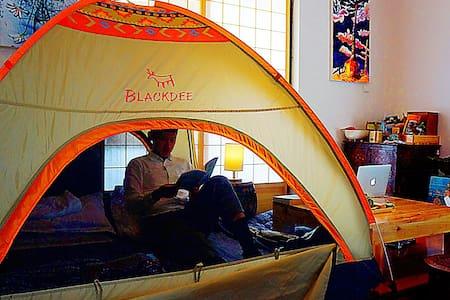 瑜伽精舍里的帐篷房,踏踏米地垫,手工藏毯,羽绒被,温馨舒适,小情小调。 - 拉萨市 - Casa