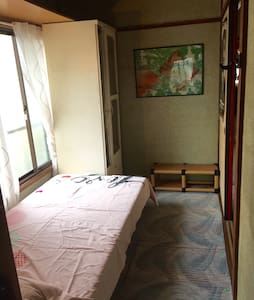 Private Room for ONLY ¥2000/ a day! - Haus