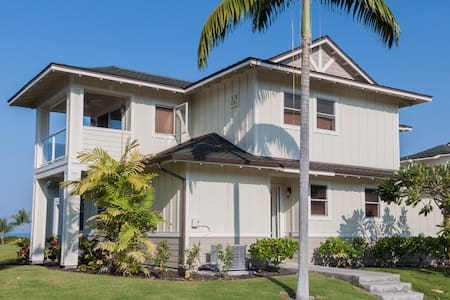 An Artist's Home on the Big Island - House