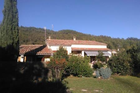 Villa les cigales - Vidauban