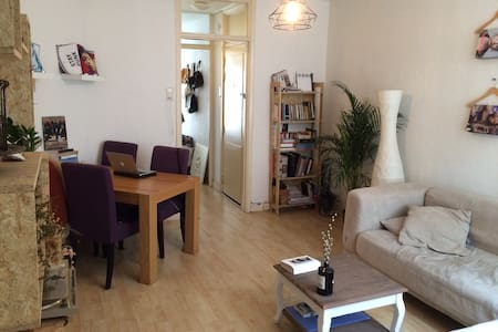 Beautiful Apartment in the middle of Amsterdam - Apartment