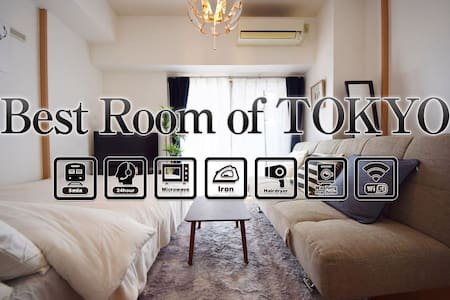 NEW!40%OFF!Popular Ikebukuro area.Max.4P Wifi#AS32 - Itabashi-ku - Wohnung