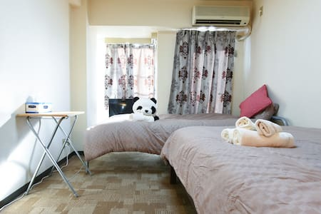 Nakano broadway! Lots of anime shops! Clean 1BR! - Appartement
