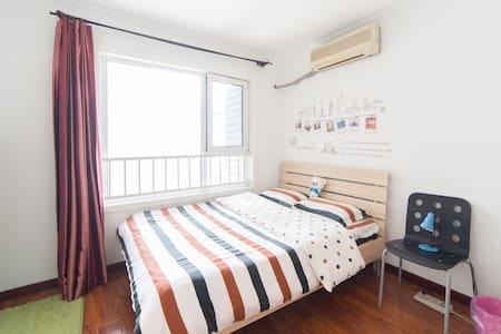 Safari House - Beijing - Apartment