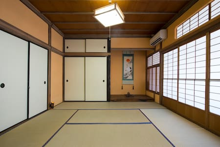 Traditional Japanese Room in Central Kanazawa#K - Gästehaus