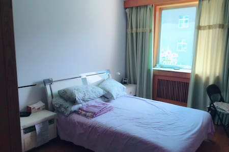 Cozy nice room nearby the fantistic sea!! - Dalian