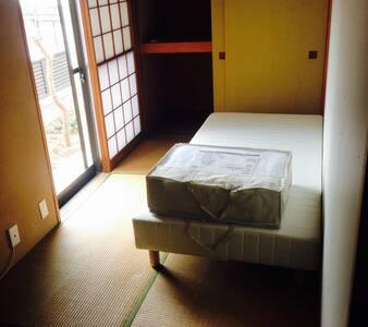 New Share house  102(shimokitazawa) - Setagaya-ku