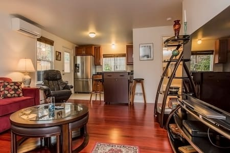 Total Package, Middle of Wine Country Woodinville - Вудинвилль - Дом