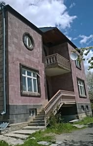 Дом в Гюмри. House in Gyumri - House