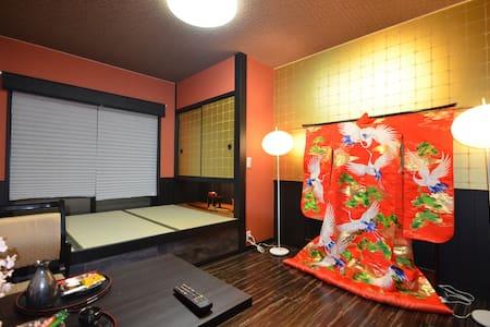 Princess Kimono Room - Byt
