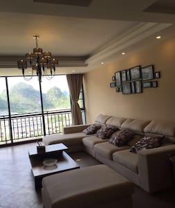 三房两厅民宿大床房 - Guilin - Apartamento