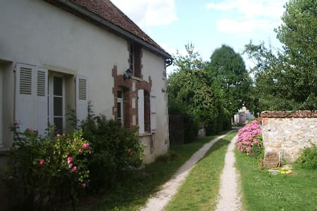 Jolie petite maison en Champagne - Oyes - House