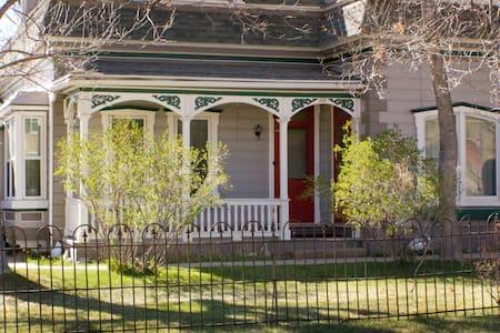The Historic Hunt House - Beaver - Talo