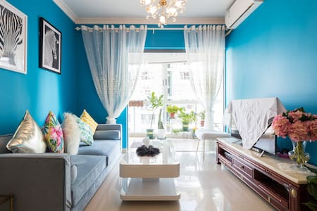 Floral costal flat nearby Gulang Island·CityCenter - Bed & Breakfast