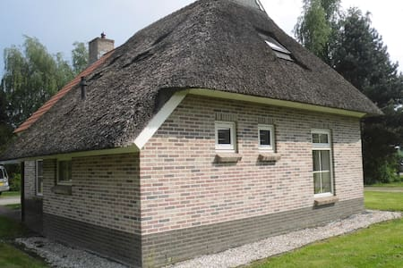 5-person housing (1200 sqft) - Ház