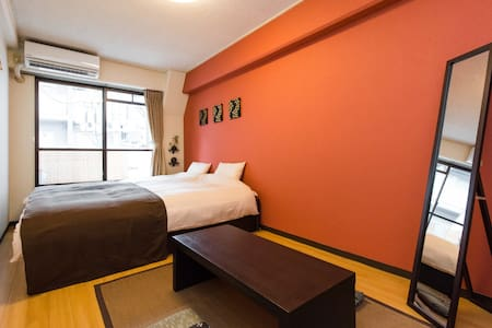 In the Heart of Kyoto! Shijo area + pWifi - Appartement