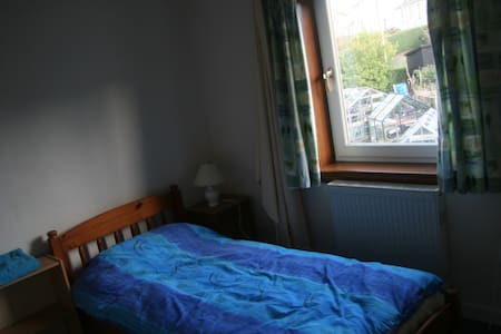 Single quiet bedroom <10min TC - Saint Andrews - Maison