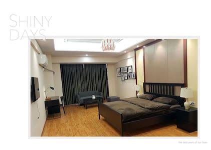 近南京站 五塘广场地铁站出口 精装公寓 - Lägenhet