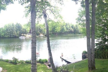 Petit paradis avec vue sur le lac - Sherbrooke