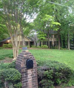 5-Star GardenApt Perfect Location Stn Mtn Park/ATL - Appartamento
