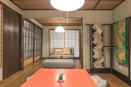 Kyoto / Fushimi-inari+9people+WIFI - House