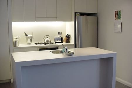 ONLY AVAILABLE TILL 4TH SEPTEMBER 2016 - Sydney - Apartment