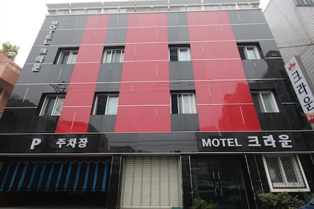 The affordable and comfortable motel in town. - Lain-lain