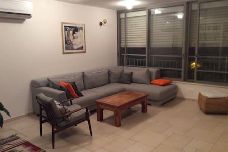 beautiful apartment in Ramat Gan - Lägenhet