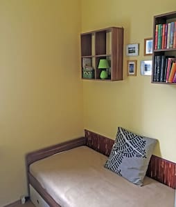 Small room for 1 in the city center - Bratislava