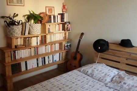 Chez nous - Ivry-sur-Seine - Appartement