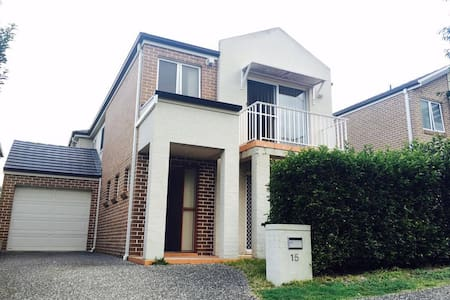 Convenient Location and Newly Renovated Home - Campbelltown - House