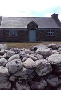 charming Irish cottage - Waterville - House