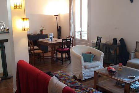 Colocation sympa dans une maison à Montreuil - Haus