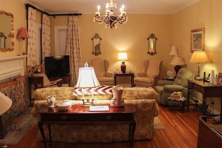 Cedar Cottage - Casa
