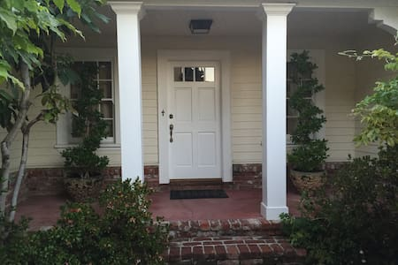 Beautiful Quiet Redwood City Home - Emerald Hills - House