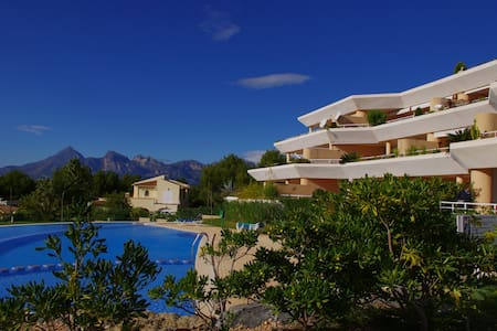 Altea la Nova 162m2 with panoramic views - Flat