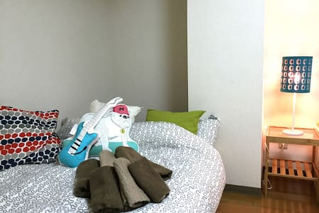 Shinsaibashi near stylish room【203】 - Apartment
