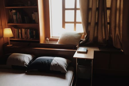 MUJI style cozyroom  in city center - 上海
