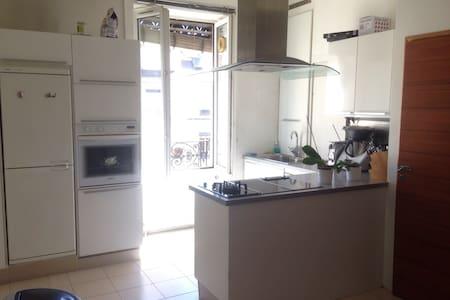 Belle chambre au coeur de Lyon - Lyon - Apartment