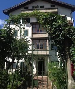 Ai piedi delle Dolomiti - Apartment
