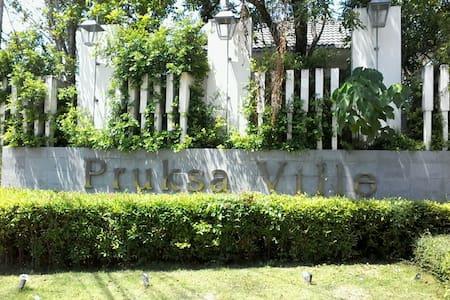 Thalang Green Home - amphoe Thalang Phuket - Dům