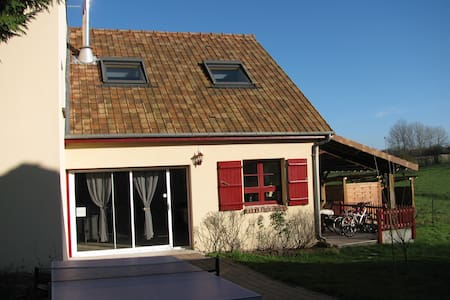 La Bergerie du Festel - Oneux - Rumah