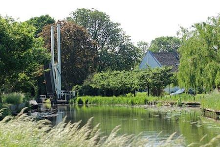 Comfortable house near Amsterdam and Utrecht. - Baambrugge