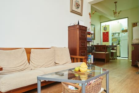 Cosy apartment for Backpackers - Pis