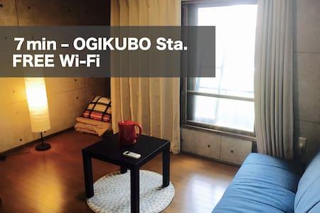NINJA ROOM 忍者部屋 201@OGIKUBO 荻窪 - Wohnung