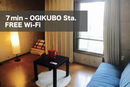 NINJA ROOM 忍者部屋 201@OGIKUBO 荻窪 - Appartement