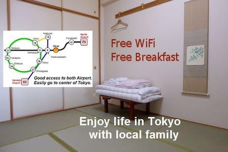 Futon&Tatam room Free Bkf,Bike&WiFi - Edogawa-ku - Bed & Breakfast