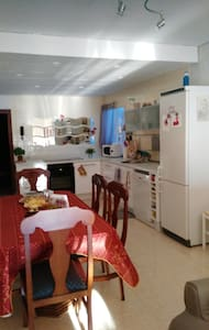 appartment Campillos Near Antequera - Wohnung
