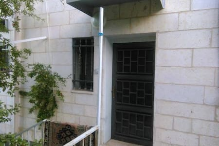 Haroun Guest house - Appartement