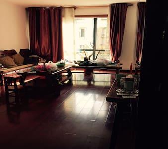 黄山DD'House江南新城两卧套房 - Huangshan - Apartamento